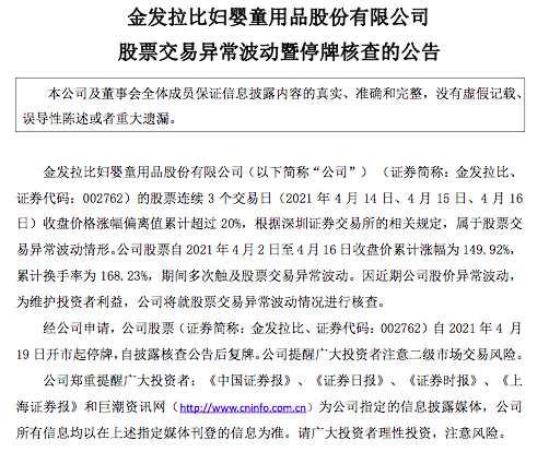 """最新社保持仓股曝光 最""""痴情""""股长拿超8年 4股获扎堆买入(附名单)"""