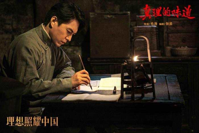 《【杏鑫注册链接】《理想照耀中国》定档5月4日湖南卫视播出》