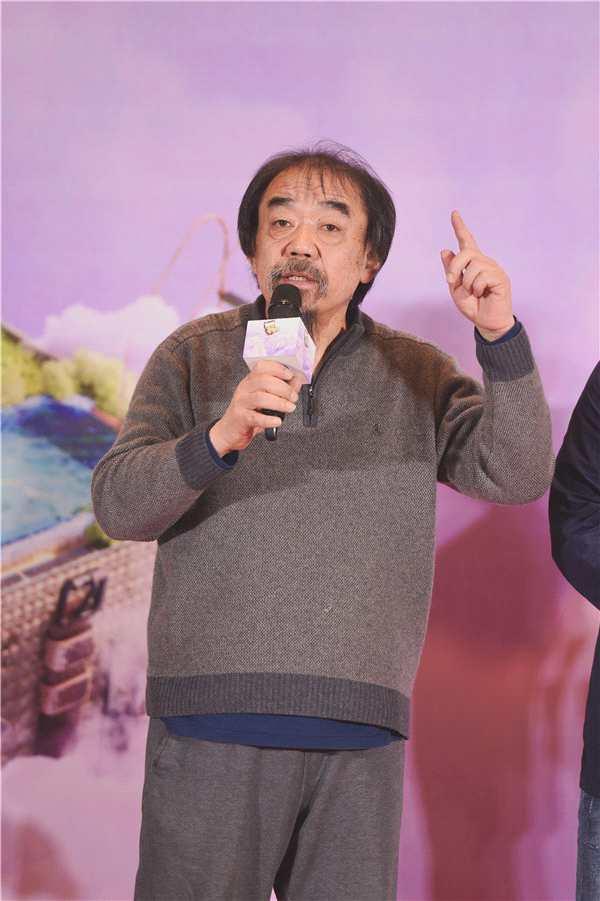 《【杏鑫测速注册】温情电影《天堂倒计时》启动》