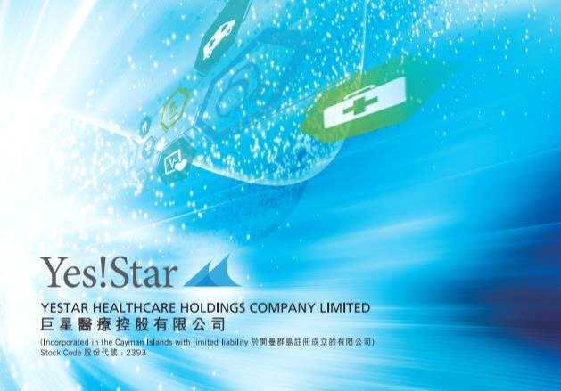 巨星医疗控股(02393.HK)注销351万股股份