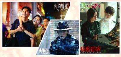 摩臣2平台类型多元的中国电影打开档期新局面