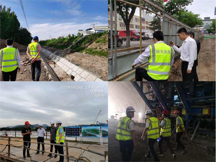 陽光財險風控服務走進多個國家重點基建項目,全力保障工程安全