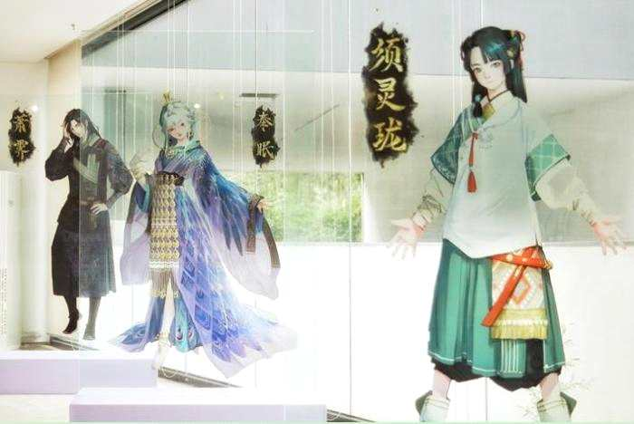 摩臣2平台《眷思量》国风美术展还原剧中仙境 导演谈国漫