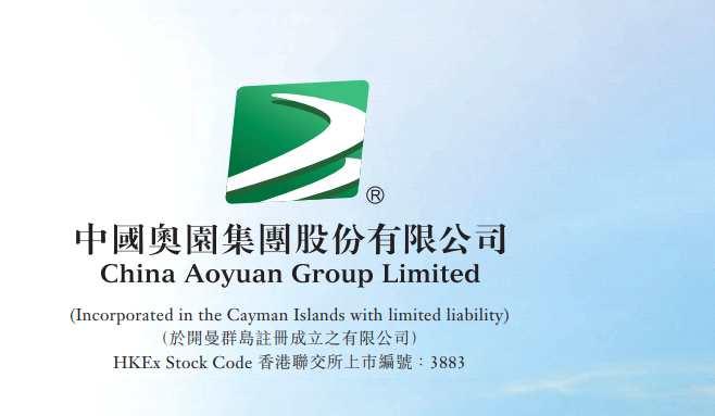 中國奧園(03883.HK)指定深圳凱弦投標附屬