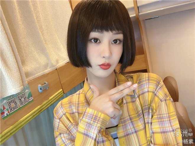摩臣2平台杨紫晒短发齐刘海自拍 COS《隐秘的角落》普普