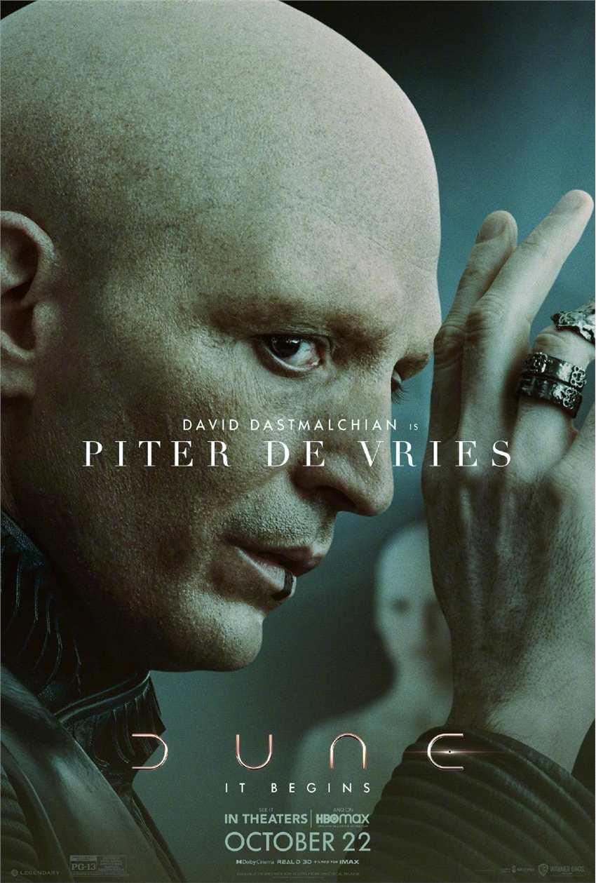 摩臣2平台科幻大片《沙丘》新角色海报 先导预告片发布