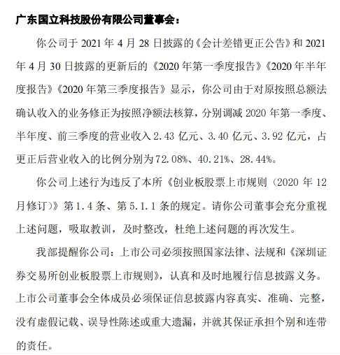 a股 b股 开户区别_b股 开户 资金进账凭证 香港一卡通_招商银行香港一卡通开户