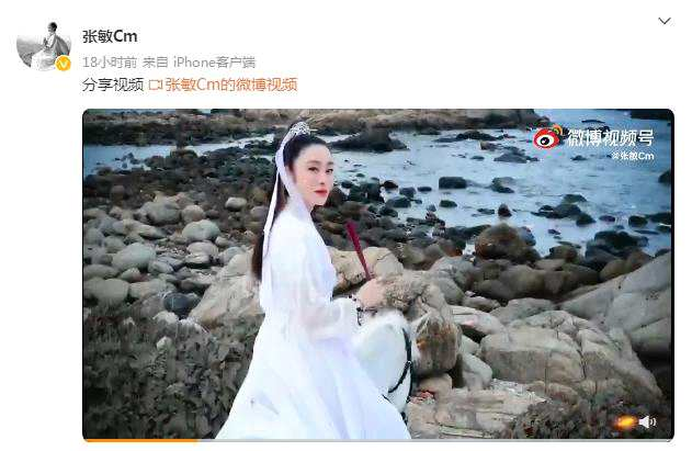 《【二号站app注册】张敏28年后再扮《倚天屠龙记》赵敏 英气不减当年》