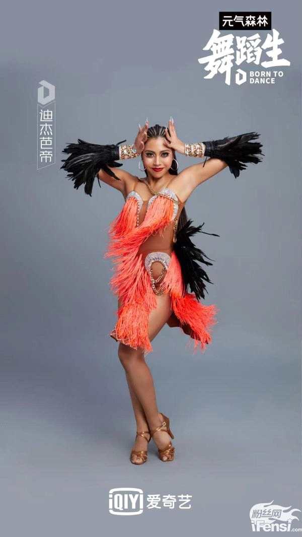 《【2号站娱乐平台首页】《舞蹈生》开启舞蹈盛宴》