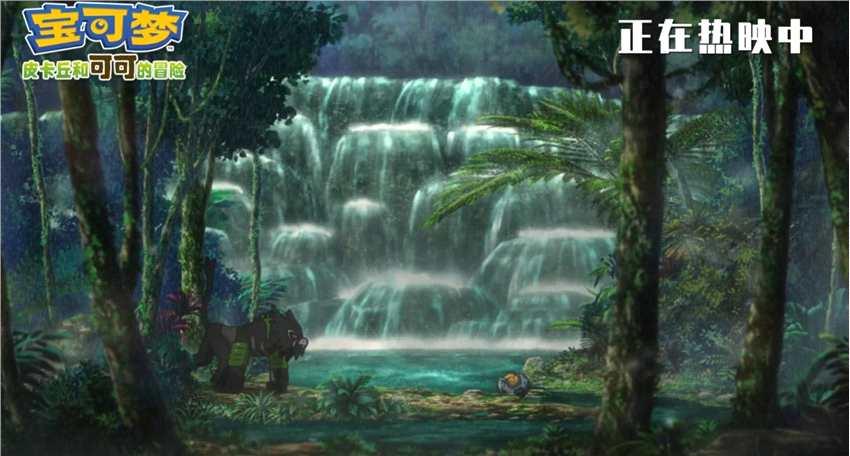 《宝可梦:皮卡丘和可可的冒险》国语配音预告  国内已上映