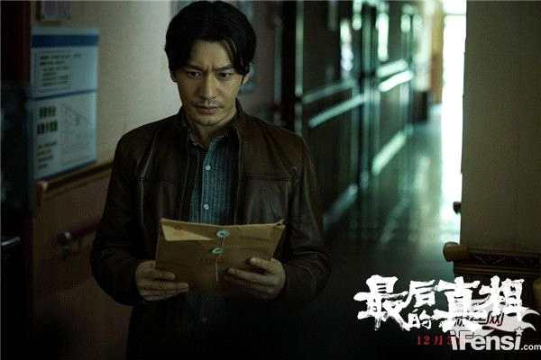 摩臣2平台《最后的真相》定档12.3 黄晓明闫妮涂们