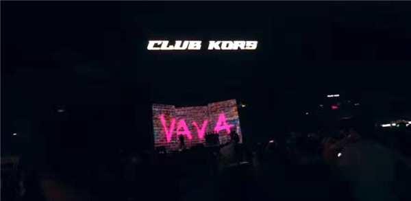 """摩臣2平台种梦音乐VaVa毛衍七新歌《RED》燃动MK""""CLUB KORS乐界之夜"""