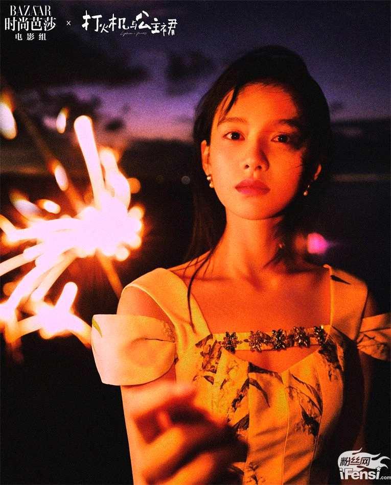 摩臣3平台《打火机与公主裙》官宣陈飞宇张婧仪