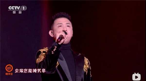 摩臣3平台专业过硬!粤语、流行、情歌都能唱的GAI 被哥哥们锁定