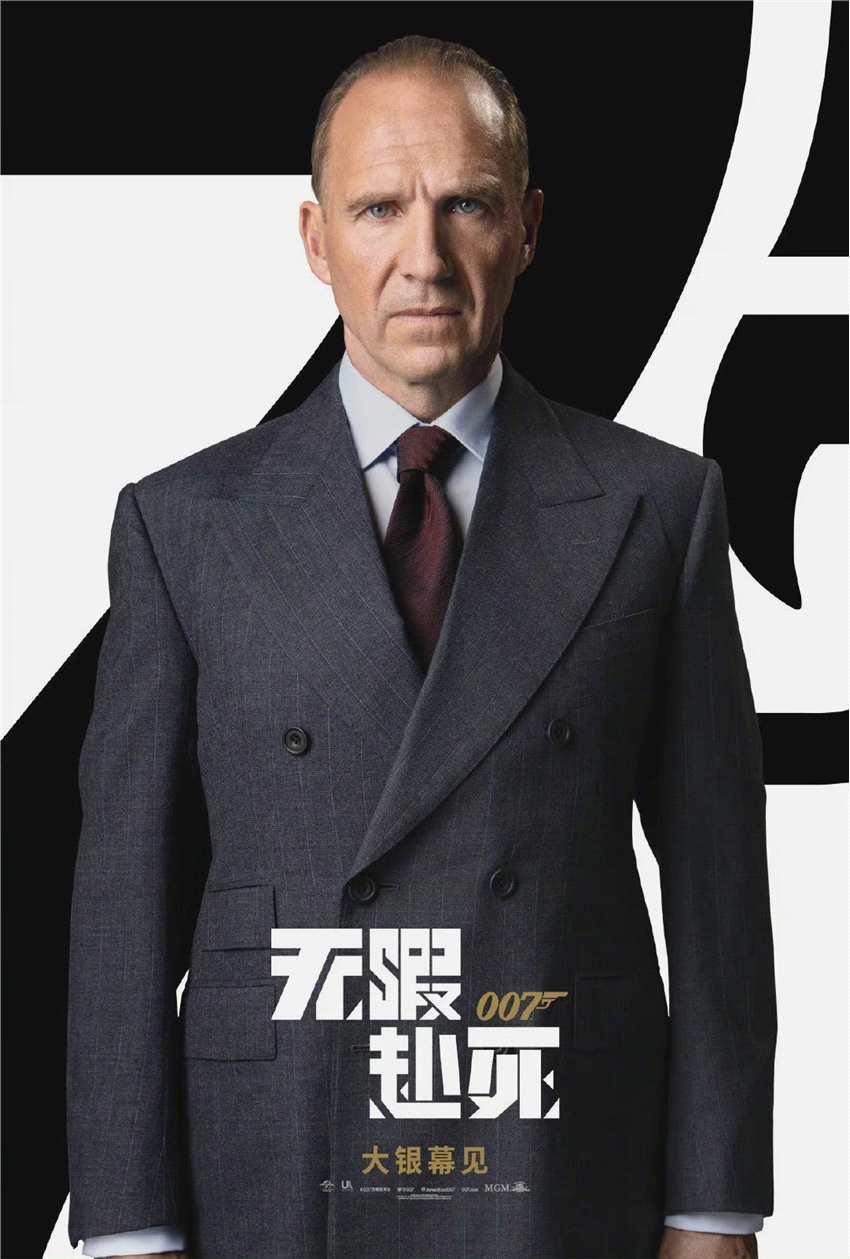 《007:无暇赴死》确认引进中国内地 档期待定