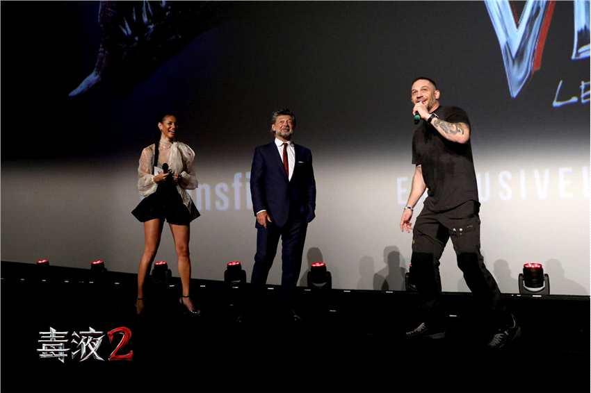 """摩臣2平台《毒液2》伦敦举办试映会 粉丝狂赞""""燃炸全场 超越第一部"""""""
