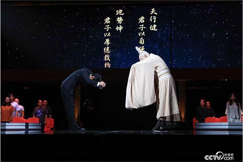 """《【2号站在线注册】《典籍里的中国》探寻""""天行健,君子以自强不息""""的天地大道》"""