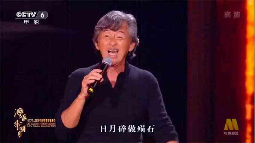 """《【杏鑫娱乐平台怎么注册】他一出场,就让成龙秒变""""迷弟""""?》"""