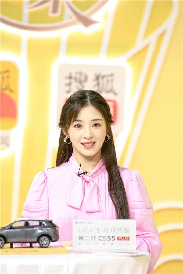 《【杏鑫娱乐平台怎么注册】《姐姐的菜》上线开启国庆长假》