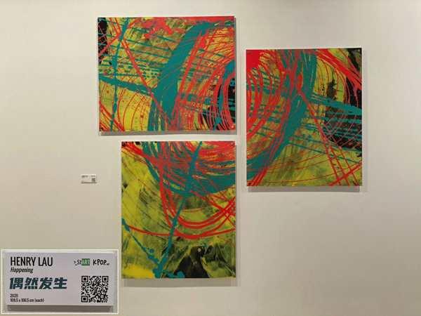 《【手机杏鑫注册】刘宪华的画作在伦敦画廊展出 网友:刘宪华你过于全能了》