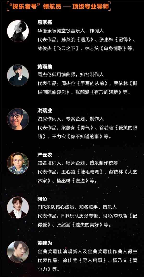 """摩臣2平台网易云音乐启动""""探乐者行动"""""""