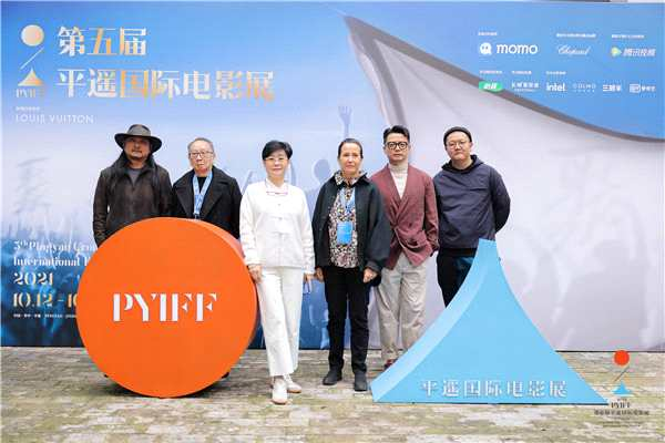 摩臣2平台第五届平遥国际电影展盛大开幕