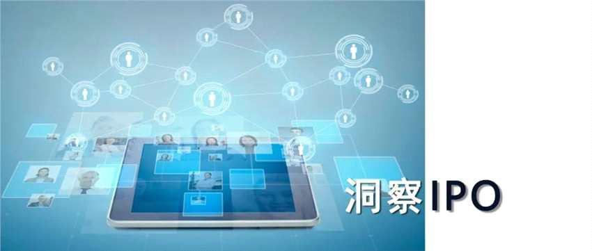 合合信息科创板IPO:8成收入来自C端APP,信息安全成隐患