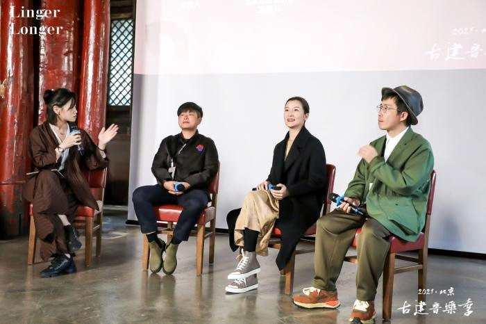 《【杏鑫在线登陆注册】2021北京古建音乐季启幕 20余组艺术家将跨界演出》