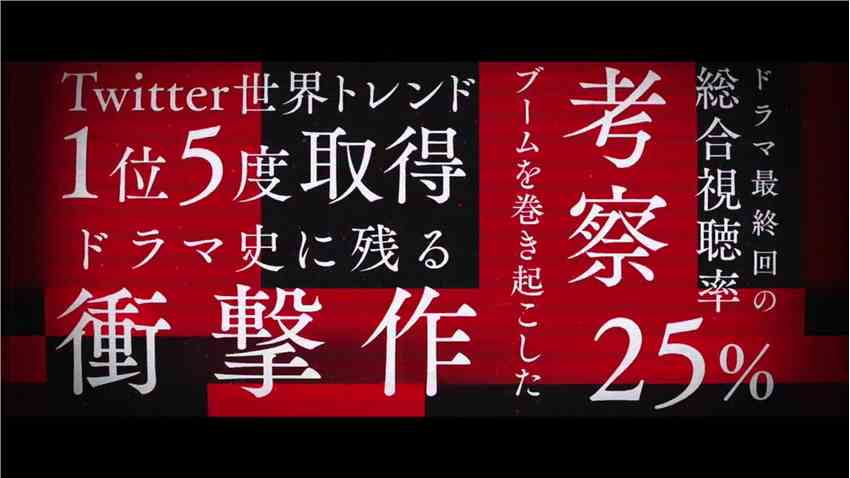 摩臣3平台《轮到你了剧场版》预告发布 12月10日正式上线