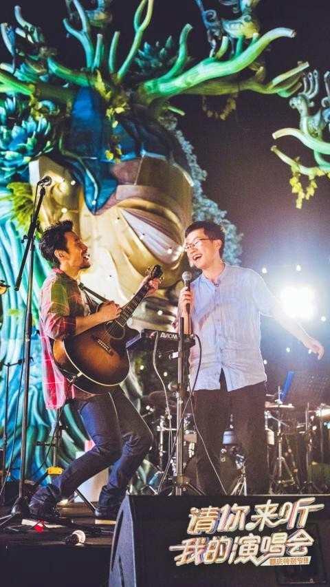 《【杏鑫娱乐登录注册】《请你来听我的演唱会》用歌声致敬祖国 打造新时代音综风向》