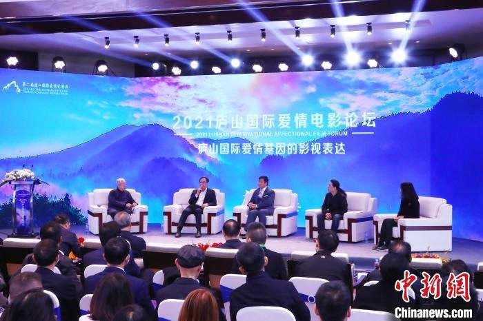 中国电影人齐聚江西庐山共话中国爱情电影发展