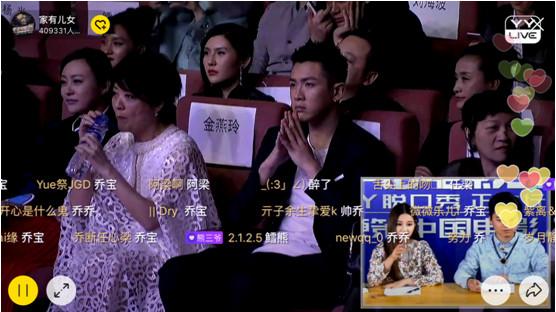 """""""金扫帚""""公布年度烂片评选结果  YY LIVE主播花样吐槽囧片"""