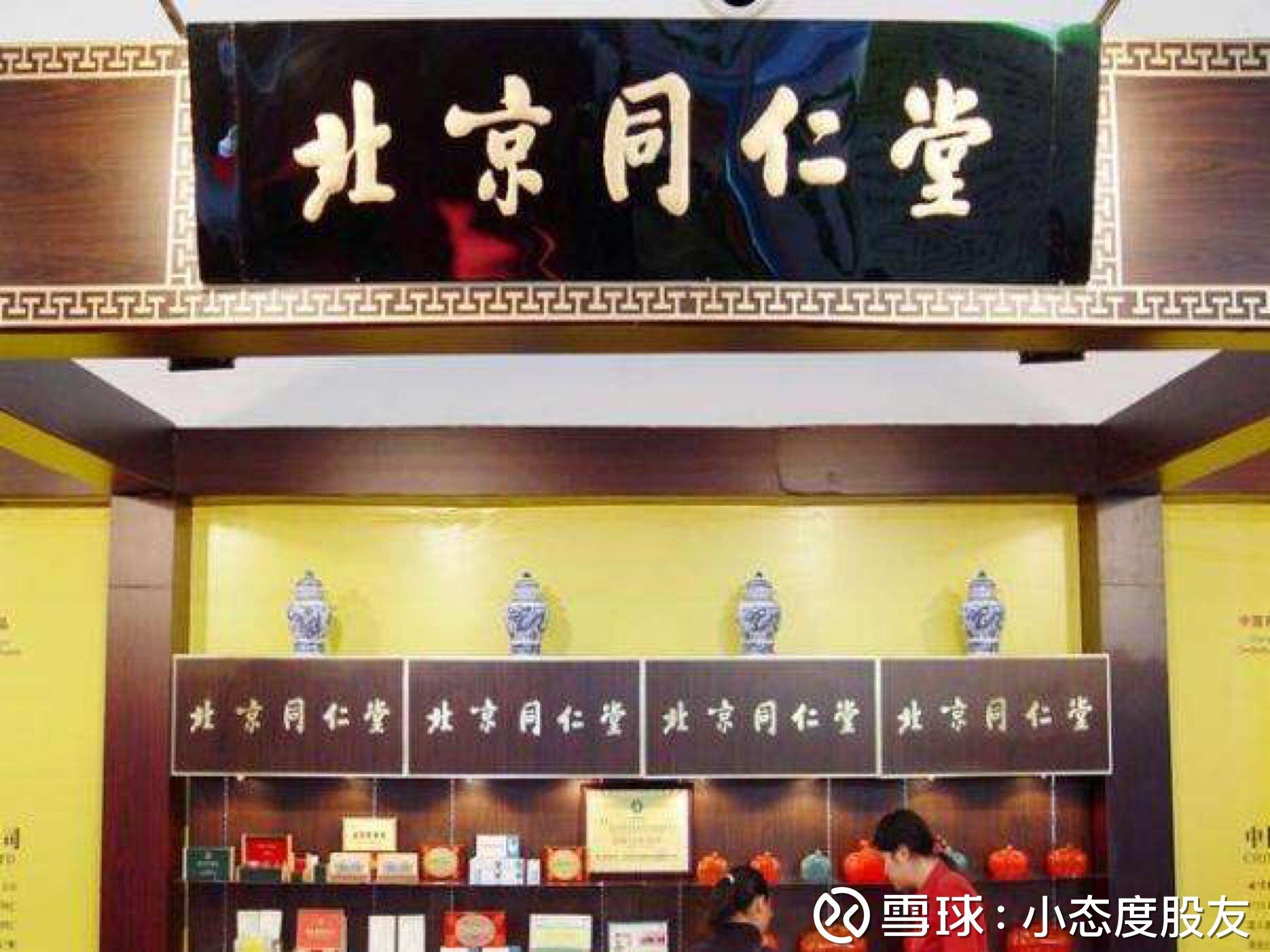 1. 黑天鹅事件!同仁堂被曝用过期蜂蜜官方开展调