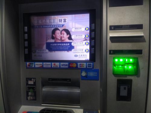 """興業銀行""""六宗罪"""" 三宗涉及保險業務"""