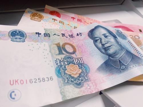 """人民幣在全球外彙儲備占比創新高背後:美元持續""""沉淪"""" ,全球儲備資產分散化配置提速"""