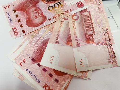 人民币,货币