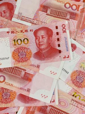 肇民科技:2020年年度利潤分配方案 每10股派發現金紅利12.0元(含稅)