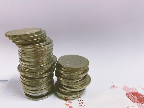 人民幣,貨幣