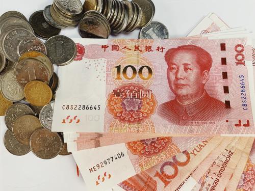 数字货币的大事件!美媒:高盛内部备忘录公布新的加密货币交易团队