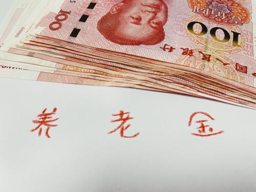 公募基金乘风破浪 引领资本市场价值发现