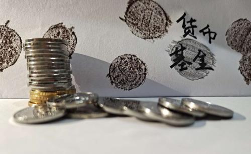 货币基金收益回升至2.3% 机构加大布局力度