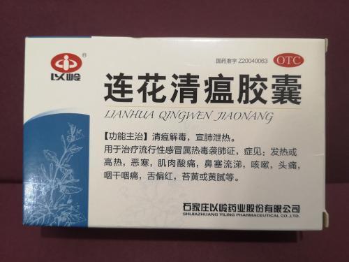 诺诚健华科创板IPO获问询 前三月营收5004.73万元