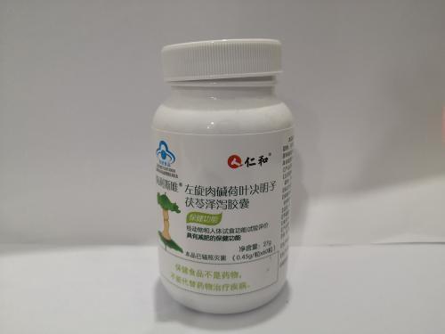 """健民集团双星产品为西北市场增添""""光彩"""""""