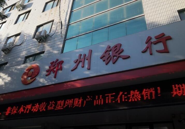 IPO批文刚到!3000亿资产:山东首家A股银行 冲击全省市值前10