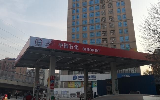 中国石化销售公司将择机IPO