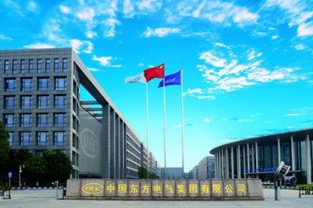 东方电气(01072.HK)同意控股股东东方电气集团对东树新材增资1.5亿元