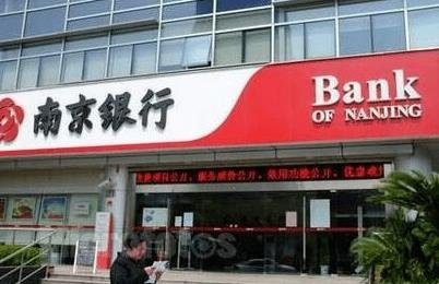 社保与QFII连续三年同持16只个股 一季度持有南京银行超13亿股