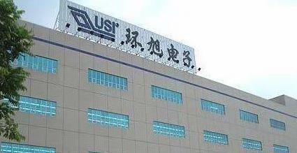 机构密集调研电子类公司 环旭电子收购案受关注