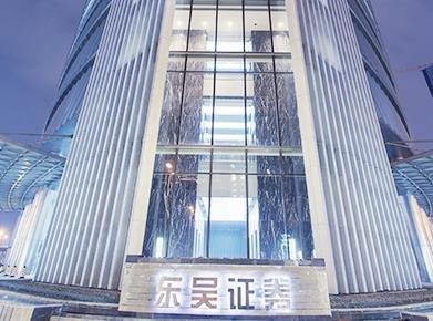 东吴证券上半年净利润同比增逾27倍