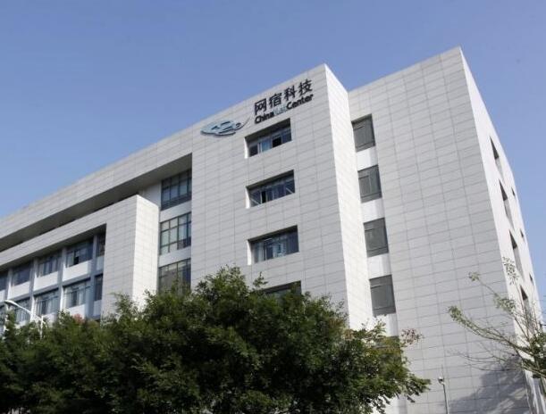 網宿科技大漲5.13%,振幅10.07%